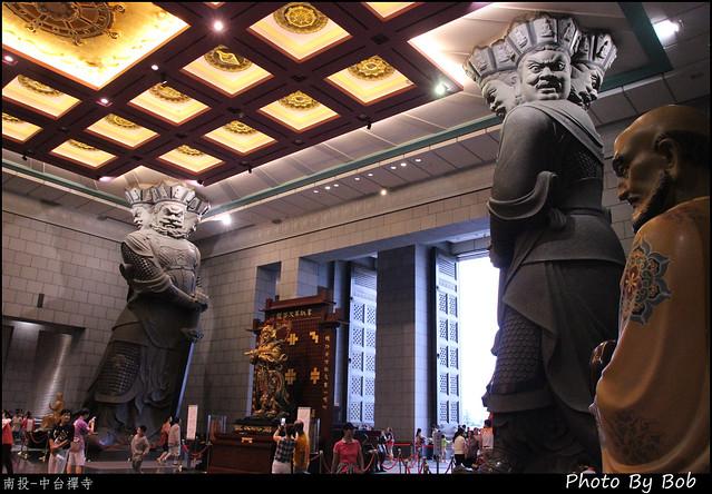 南投-中台禪寺36