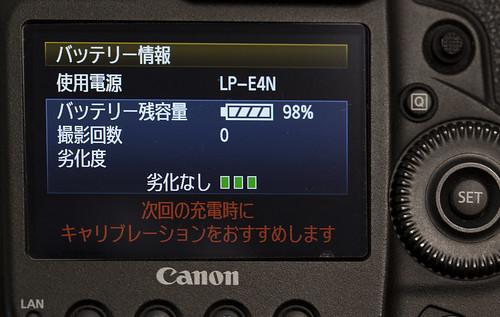 EOS-1D C & LC-E4N_02