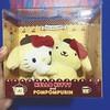 My new Hello Kitty plush💕