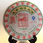 Chen sheng Hao - Fu Yan Chang Hao - 2012