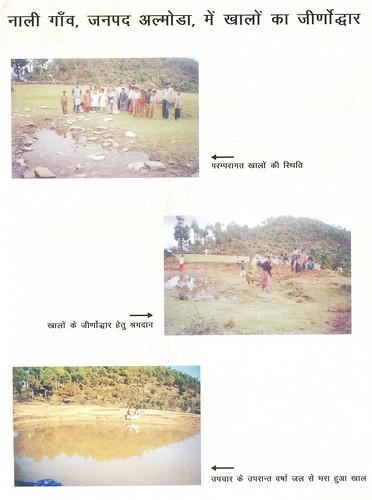नाली गाँव, जनपद अल्मोड़ा, में खालों का जीर्णोद्धार