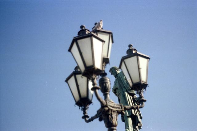Pushkin. I hid behind a lantern