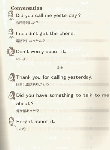 japanglishb0011