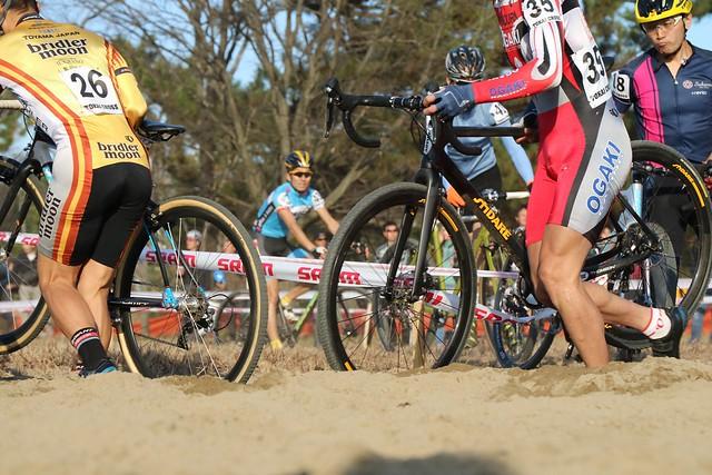 Tokai Cyclocross #3
