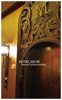 hotel-muse-3