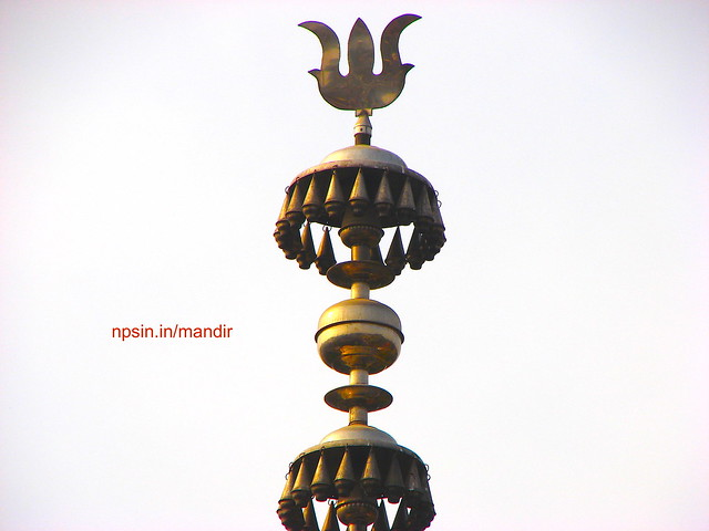 Trishul at the Top of the Shikhar