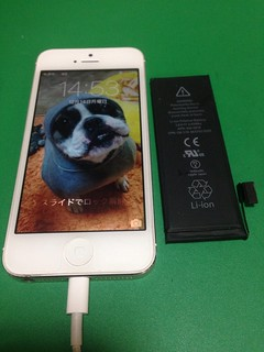 6_iPhone5のバッテリー交換