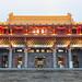 Temple Wenwu