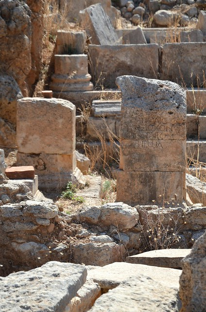 Pedestals of the Heroon, the inscription on the right pedestal cites a citizen of Aptera, Praxiohos, the son of Filetairos, whom the city honored after his death, perhaps for some public donation, Aptera, Crete