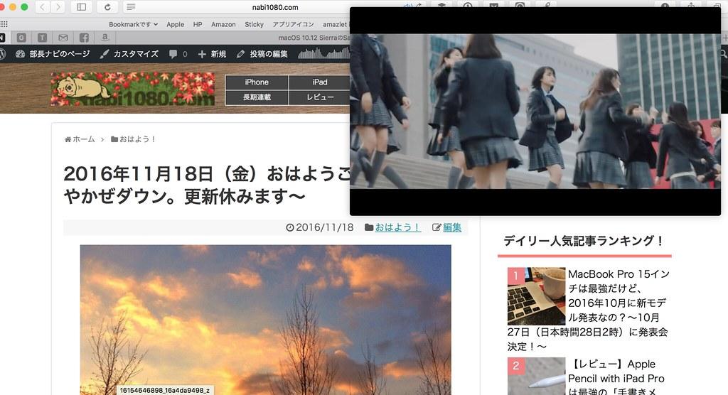 スクリーンショット 2016-11-19 04.34.41