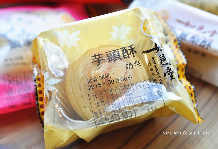 台中伴手禮名產太陽餅如邑堂29