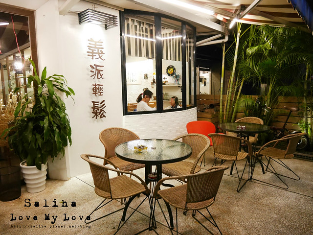 台北東區平價美食義派輕鬆義大利麵 (24)