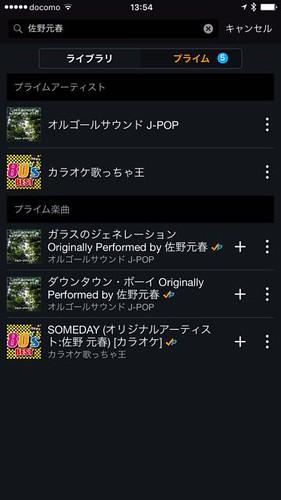 prime-music-10