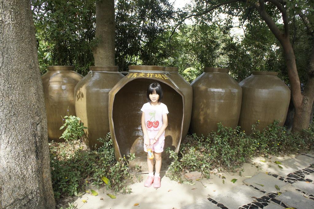 苗栗公館鄉五穀文化村 (37)