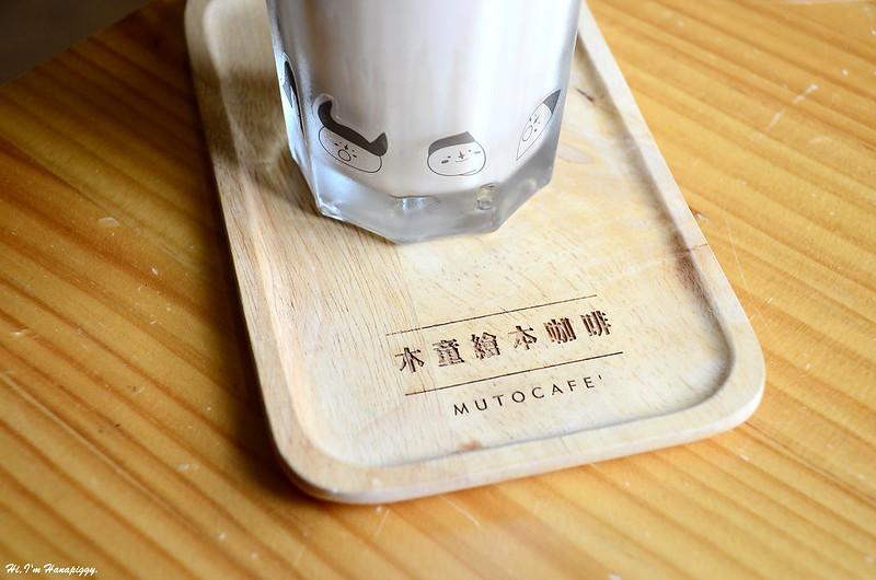 木童繪本咖啡三重菜單mutocafe (30)