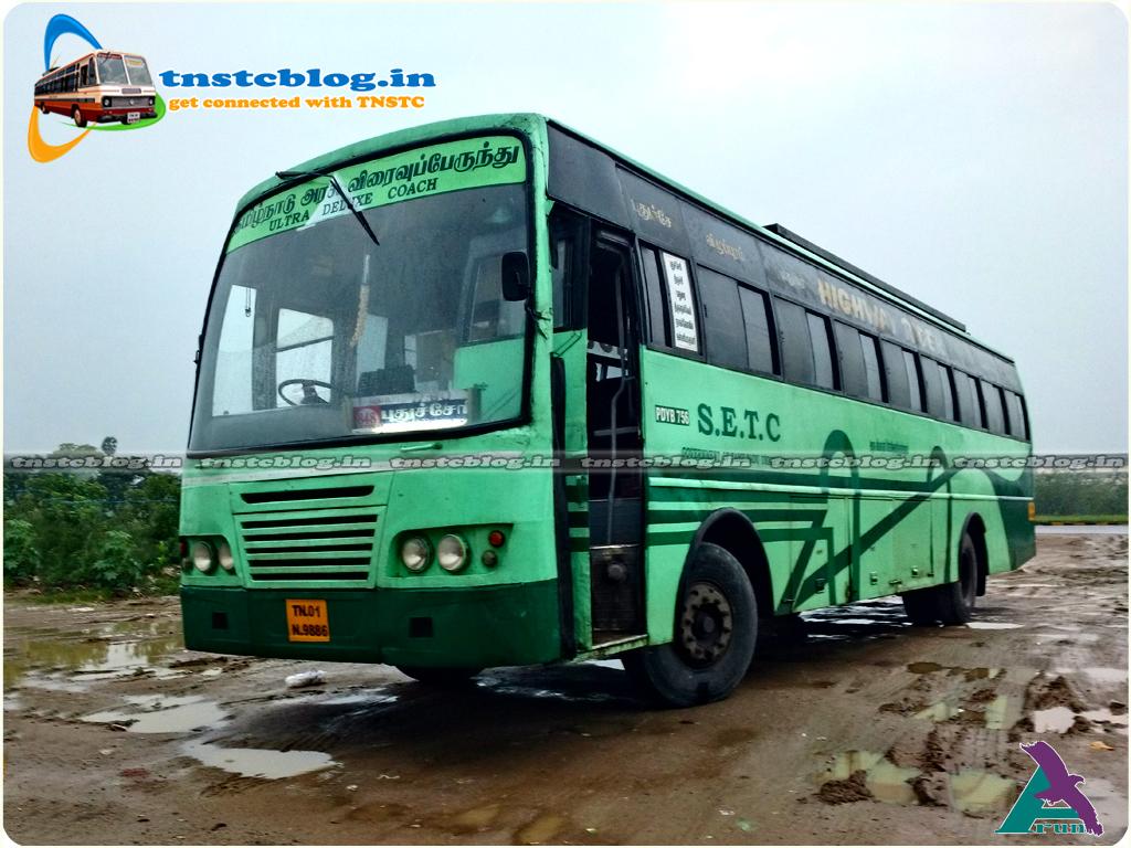 TN-01N-9886 848UD Pondicherry - Kanyakumari via Villupuram, Trichy, Madurai, Nagercoil.