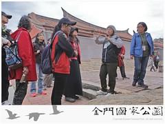 2015金門采風-04