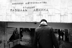 Minsk Dec' 15