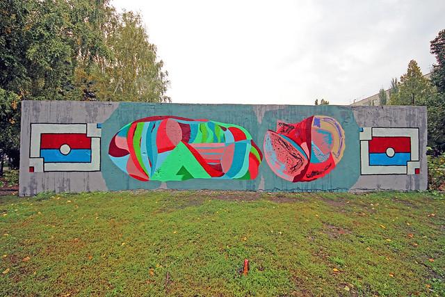 Unknownunowed - Anton Eager - Art Abstractov