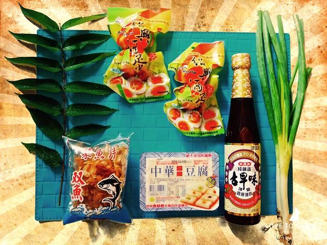 【生活廚房】創意料理DIY