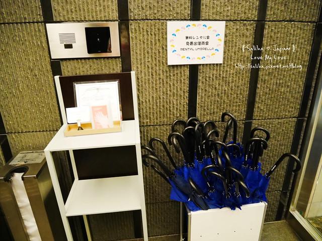 上野寶石飯店住宿Hotel Sardonyx Ueno (1)