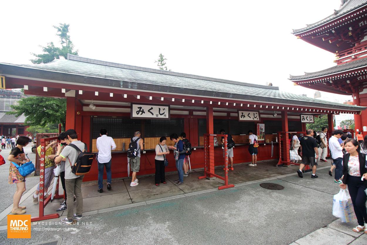 MDC-Japan2015-738