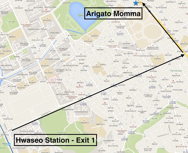 Arigato Momma Directions