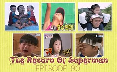 The Return Of Superman Ep.90