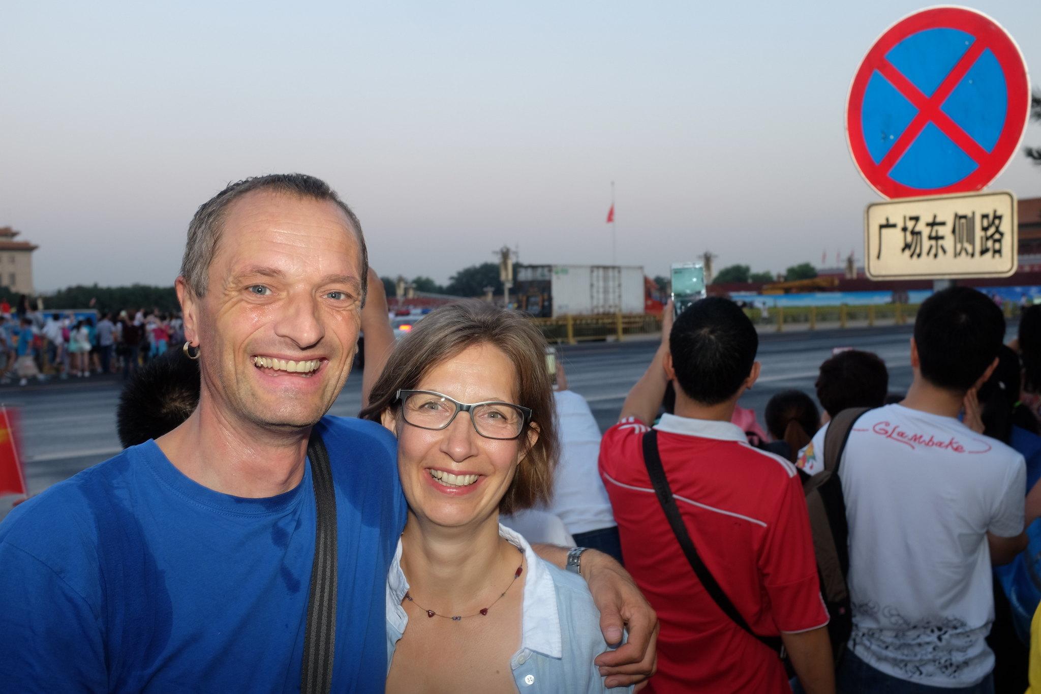 Am TianAnMen beim Fahnenappell