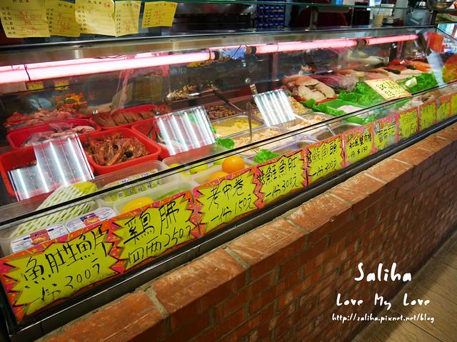 新店大坪林熱炒餐廳推薦水上鮮美食樓