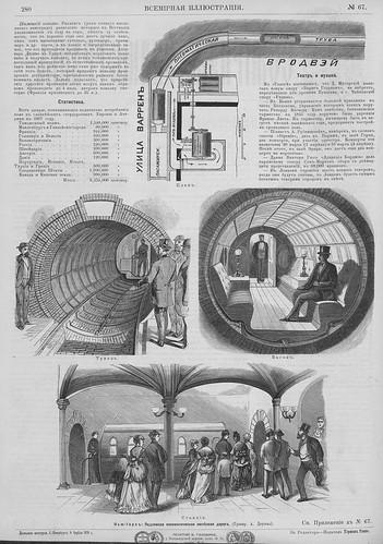 Всемирная иллюстрация 1870_280