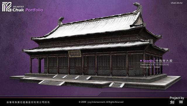 劍雨b_150818