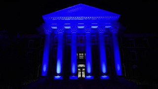 SMU Distinguished Alumni Awards and Lighting of Dallas Hall