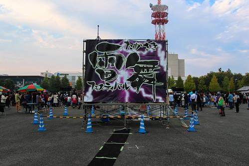 Takasaki Live Fest.