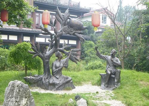 CH-Emeishan-jr1-Village (2)