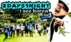 1 Night 2 Days S3 Ep.93