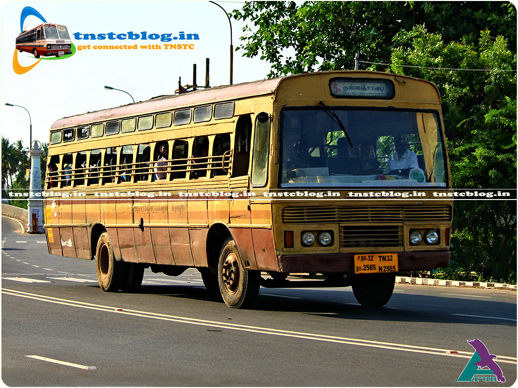 TNSTC Cuddalore