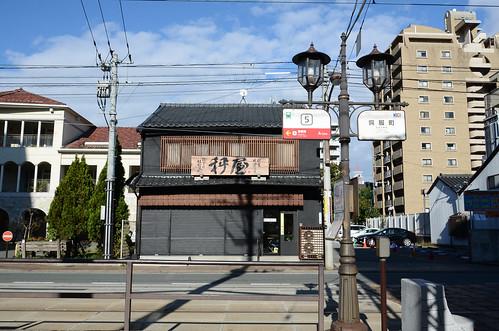 kumamoto2015-25