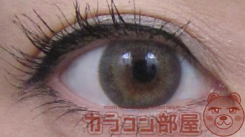 revia_mist_iris_sochaku_keikoutou02