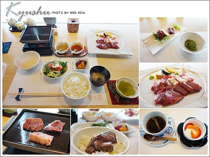kyushu20140327016