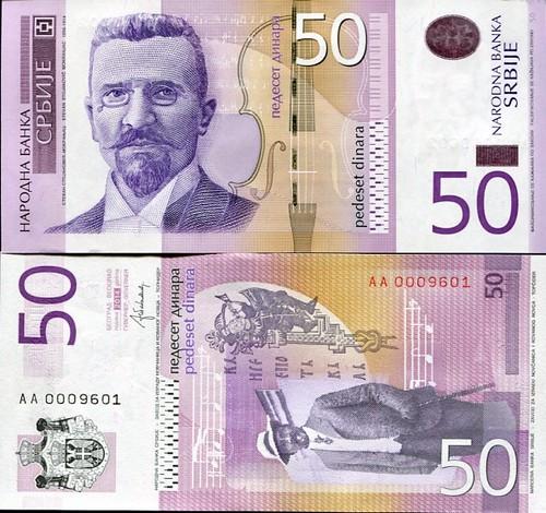 50 srbských dinárov Srbsko 2014 P56