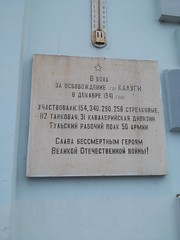 Photo of White plaque number 40133