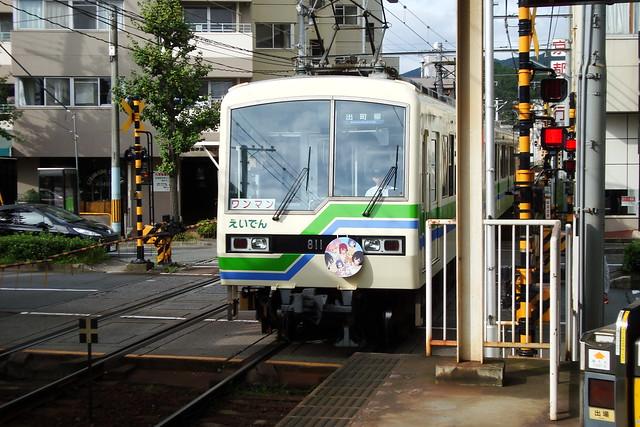 2015/09 叡山電車×城下町のダンデライオン ヘッドマーク車両 #09