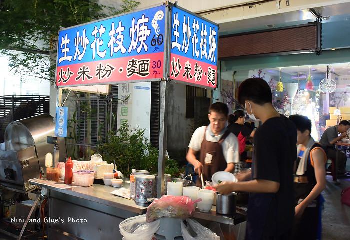 台中生炒花枝14