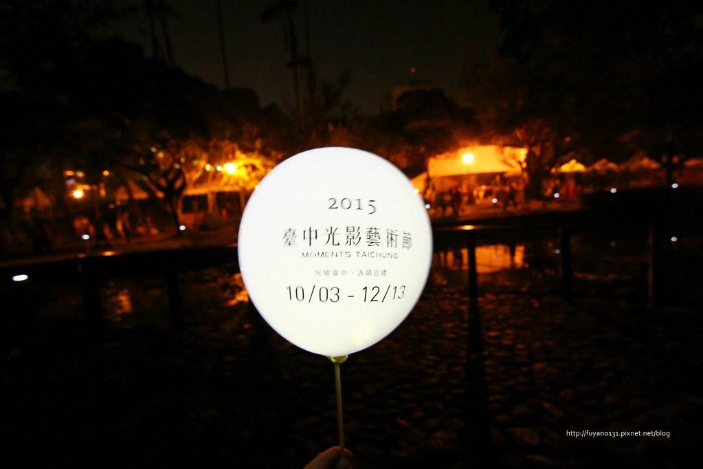 球體光雕藝術節  (70)