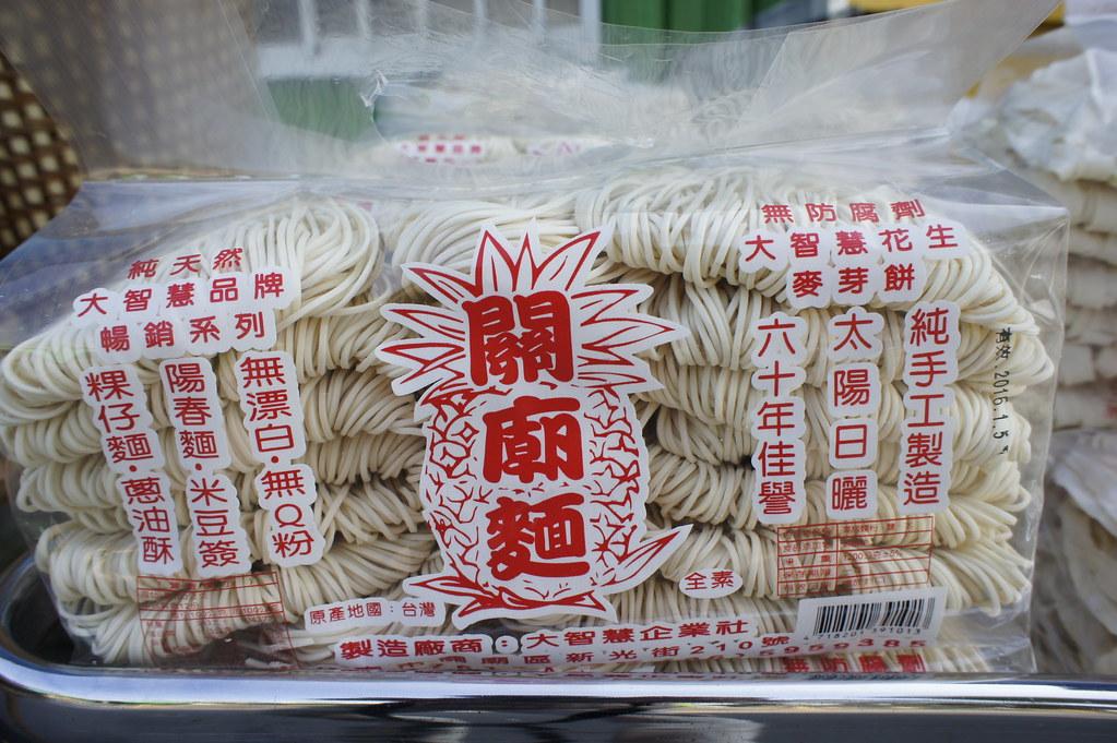 台南市關廟區新光里關廟麵工廠參訪 (7)