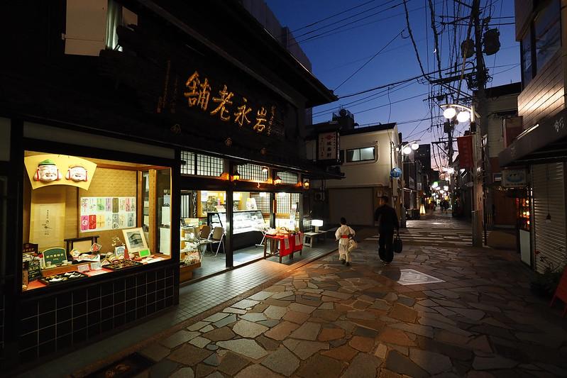 長崎 Nagasaki|日本 九州 Japan Nagasaki