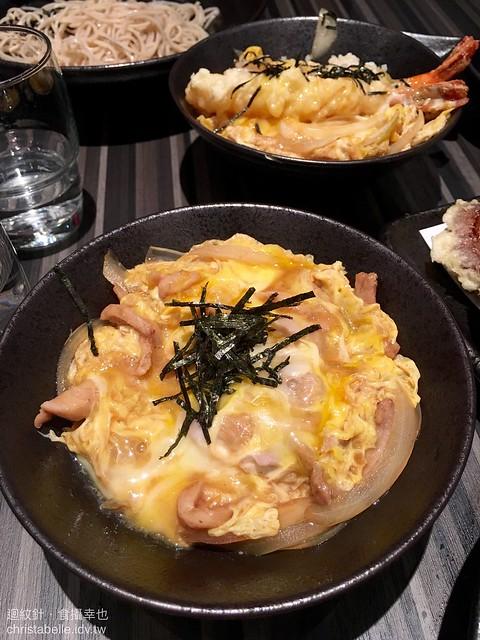湯太郎蕎麥麵 富錦店