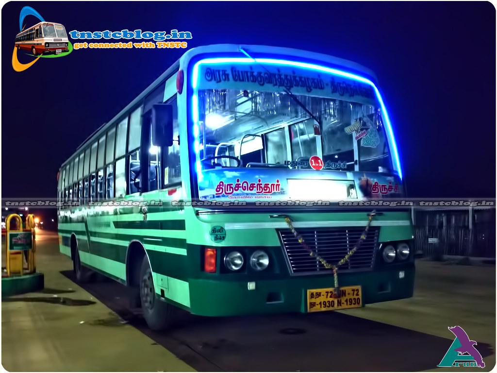 555 Thiruchendur - Trichy