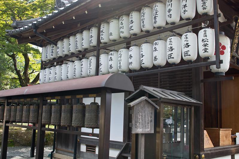 Kodai-ji Temple | packmeto.com